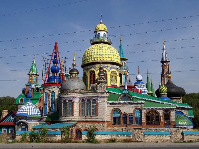 Reisebilder Tempel aller Religionen der Welt